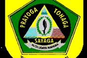 Kinerja Dinas Sosial Kabupaten Bogor Tahun 2020