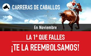 sportium Caballos: En noviembre 2017, Apuesta Sin Riesgo