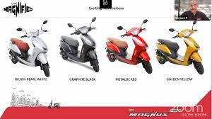 Ampere Magnus Pro को 73,990 रुपये में लॉन्च किया गया था