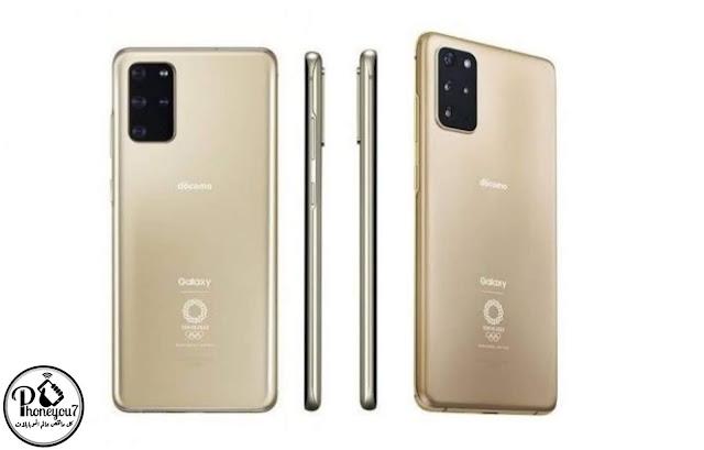 سامسونج جالكسي اس 20 بلس الاصدار الاوليمبي  -  Samsung Galaxy S20 + 5G Olympic Edition
