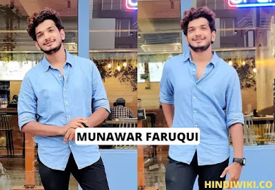 Munawar Faruqui wiki, age, education, relationship, family, fact and many more in hindi