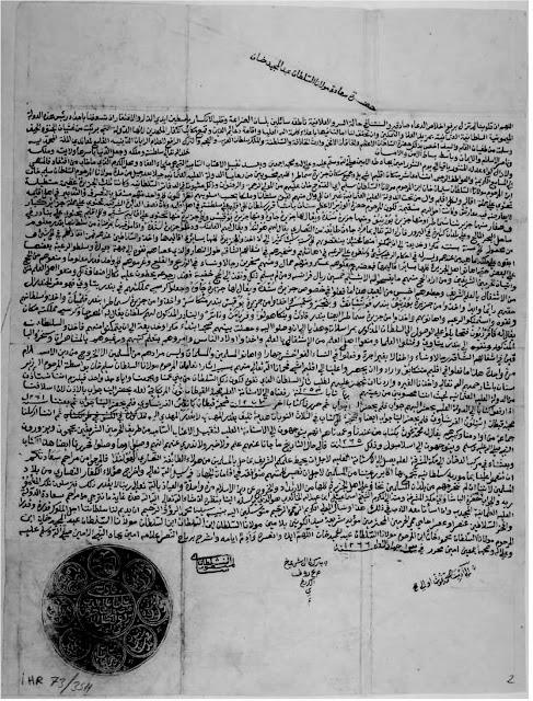 Surat Permintaan Izin Penyerangan Batavia Kepada Khalifah Turki Usmani Tahun 1850