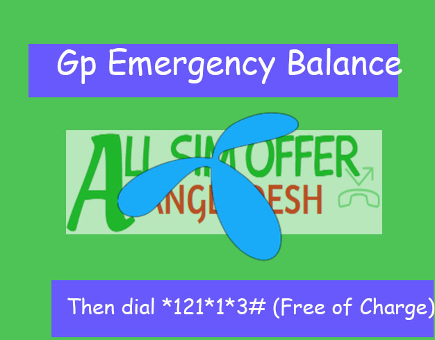 How To Get GP Emergency Balance,how to get gp emergency balance,gp emergency balance,grameenphone emergency balance,gp free emergency balance,gp emergency blance,gp emegency balance code,emergency recharge gp data balance