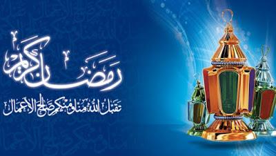 برامج رمضان