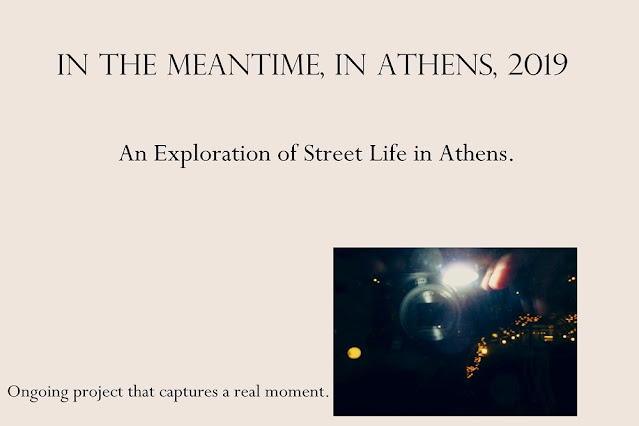 betty manousos athens street photography