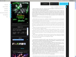 Ambrose, Reigns i wielka draka w WWE