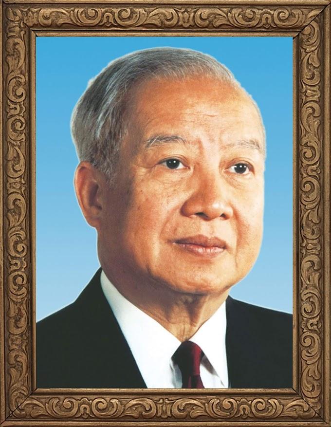 Cambodia's Father King Norodom Sihanouk free photo frame