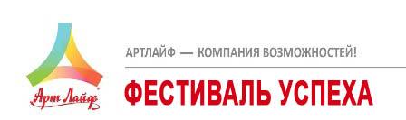 Артлайф Беларусь в Гомеле, Минске, Бресте, Могилеве, Витебске, Гродно