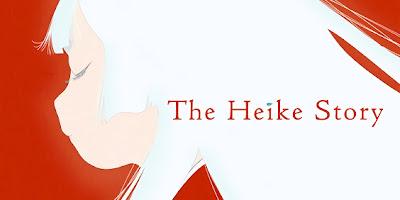 تقرير انمي Heike Monogatari (قصة هيكي)