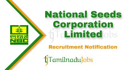 NSCL Recruitment notification 2020, central govt jobs, govt jobs in India, Latest NSCL Recruitment notification update