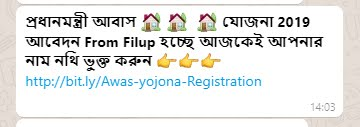 WhatsApp Fake News Problem in West Bengal
