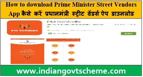 How to download Prime Minister Street Vendors App