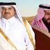 مُجتهد: محمد بن سلمان في ورطة بسبب الضيف القطري الثقيل