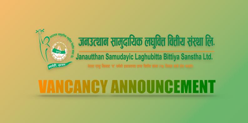 Janautthan Samudayic Laghubitta Bittiya Sanstha
