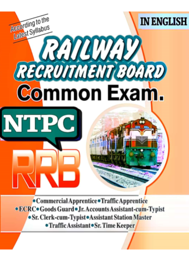 RRB NTPC Exam 2016 Solved Papers PDF Book