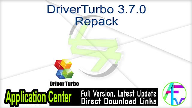 DriverTurbo 3.7.0 Repack