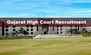 Gujarat High Court Deputy Section Officer Recruitment