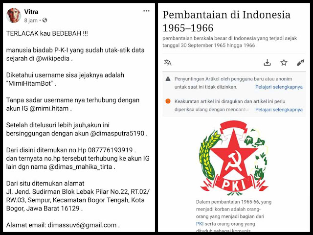 artikel keliru tentang Partai Komunis Indonesia (PKI) di Wikipedia