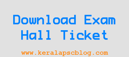 Laboratory Technical Assistant Exam Hall Ticket
