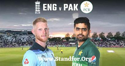 Pak vs England