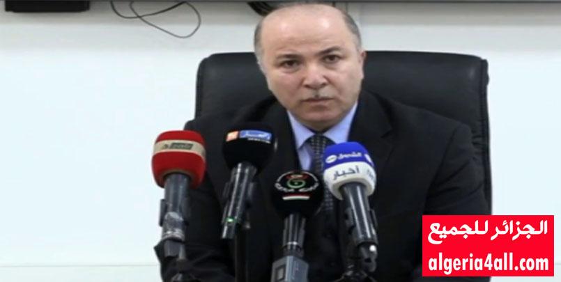 وزير المالية أيمن عبد الرحمان,وزير المالية الجديد: الجزائر لن تلجأ إلى المديونية مهما كانت الظروف.Nouveau ministre des Finances