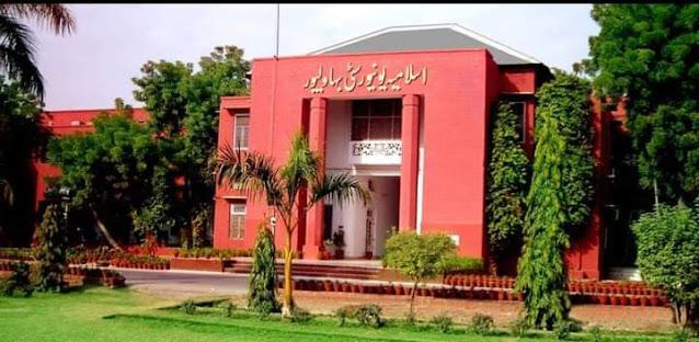 Scholarships Offers By The Islamia University of Bahawalpur (2020-21)