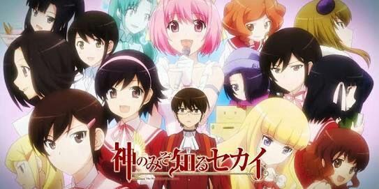 The%2BWorld%2BGod%2BOnly%2BKnows - Kami nomi zo Shiru Sekai [1-2-3][36/36][Ova][BD][720p][Sub Español][200Mb][Mega] - Anime no Ligero [Descargas]