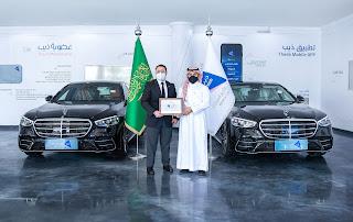 ذيب لتأجير السيارات تستلم أول أسطول مرسيدس S-Class 2021 من شركة إبراهيم الجفالي وإخوانه للسيارات.