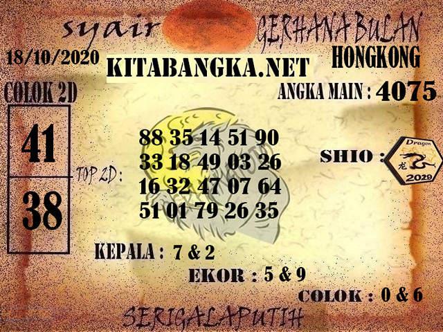 Kode syair Hongkong Minggu 18 Oktober 2020 226