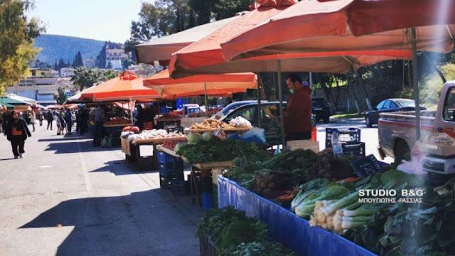 Την Τρίτη 27 Οκτωβρίου η λαϊκή αγορά στο Ναύπλιο - Η λίστα των παραγωγών