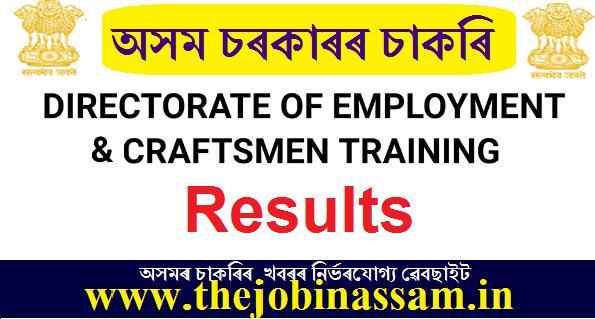 Employment and Craftsmen Training Assam Results 2019: Pharmacist/Sr. Assistant/Store Keeper/ Jr. Assistant/ Dresser