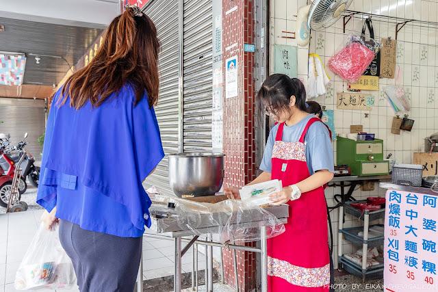 MG 0625 - 忠孝豆花,忠孝夜市超過50年老字號甜湯店,還有手工客家麻糬,不過評價較為兩極