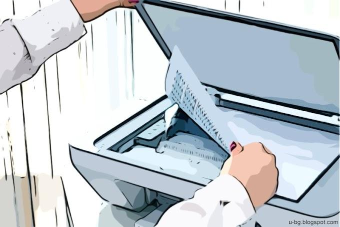 Как да сканираме документ