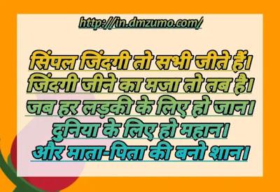 नए एटीट्यूड फेसबुक स्टेटस हिंदी, New Attitude Facebook, Whatsapp Status Shayari Hindi Me, नई एटीट्यूड शायरियां हिंदी में