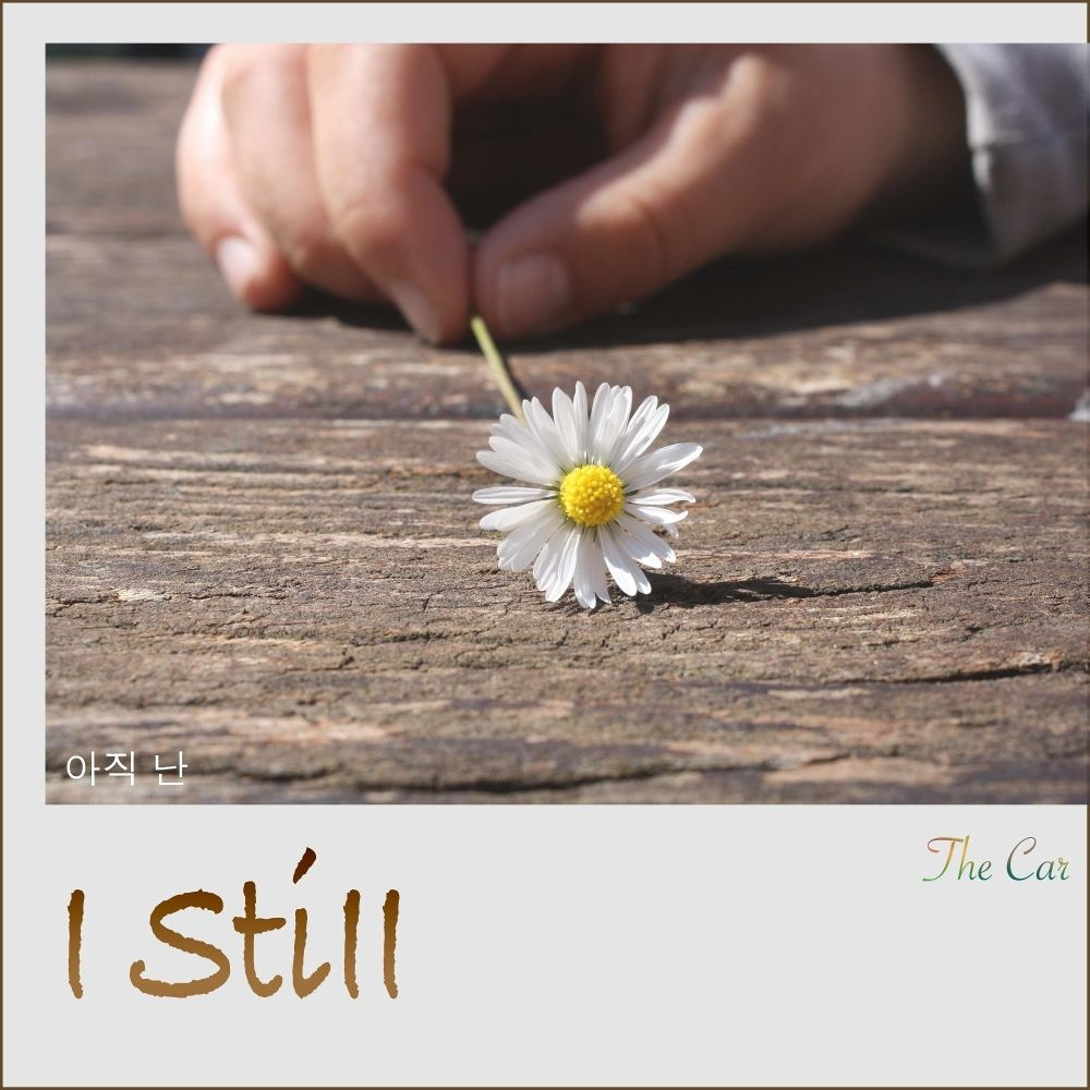 The Car – I Still – Single