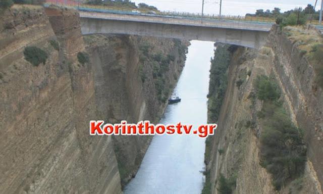 Νεκρός 51χρονος άνδρας στη Κόρινθο - Έπεσε από την γέφυρα του Ισθμού (βίντεο)