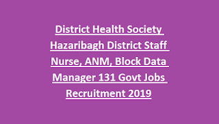 District Health Society Hazaribagh District Staff Nurse, ANM, Block Data Manager 131 Govt Jobs Recruitment 2019