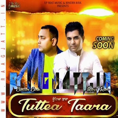 Tuttea Taara by Ranjit Rana lyrics