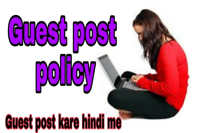 Online Push Me guest post policy