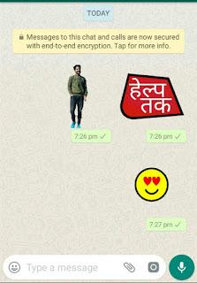 Whatsapp Par Apna Khud Ka Sticker Kese Bnaye