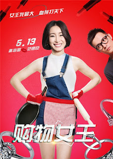 Download Film 22nd Catch (2016) HDRip 720p Subtitle Indonesia Ganool Movie