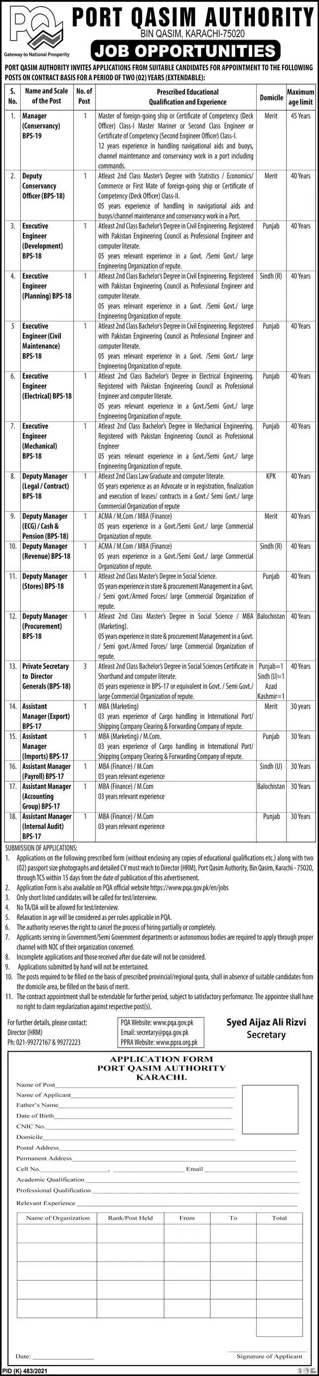 Port Qasim Authority PQA Jobs 2021