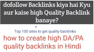 high Quality Dofollow Backlinks kaise banaye, Dofollow Backlink Kiya hai, top 100 sites list to get high quality backlinks in Hindi