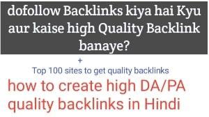 (2020) High Quality Dofollow Backlinks Kiya Hai Kaise Banaye? 100+ Sites list