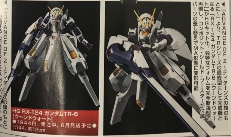 P-Bandai: HGUC 1/144 RX-124 Gundam TR-6 (Woundwort) - Release Info - Gundam Kits Collection News and Reviews