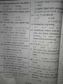 Karnataka Railway Recruitment Board(RRB) Exam New Kannada Model Questions with Answers paper 2 &{GQ2} Questions for Compitative Exams for Karnataka Students
