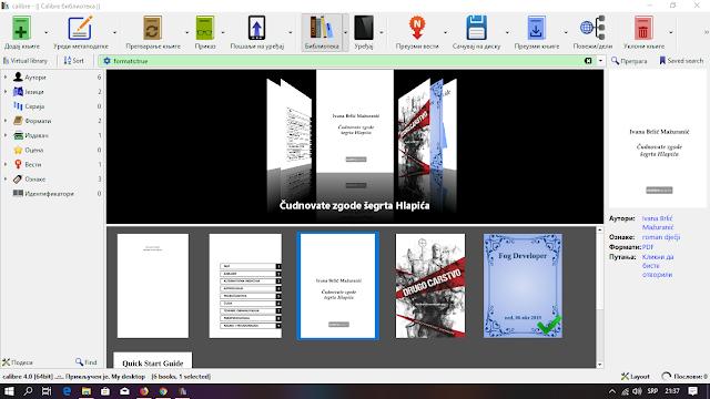 Nova verzija programa za čitanje e-knjiga Calibre 4.0 je tu!
