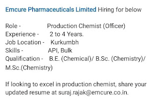 B.E, B.Sc and M.Sc Jobs Vacancy For Chemist Officer in Emcure Pharmaceuticals Limited