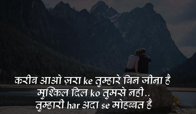 feel love status
