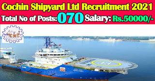 CSL Recruitment 2021 70 Executive Trainees Posts